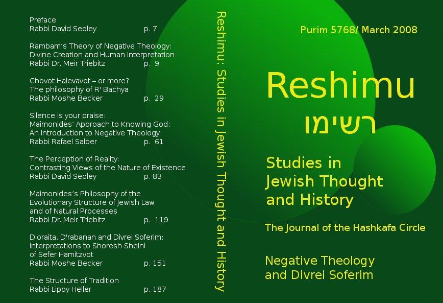 Reshimu 1